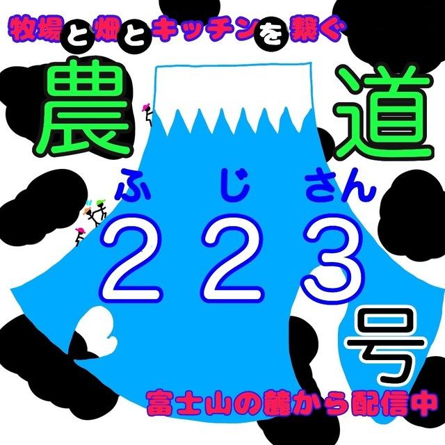 77FA583C-9251-4ACC-A4E3-D674BEEC567C.jpeg